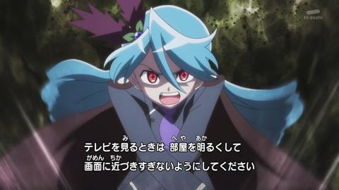 キラキラプリキュアアラモード第23話-0004
