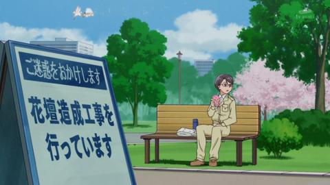 魔法つかいプリキュア第50話-1000