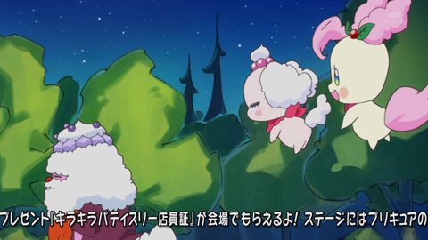 キラキラプリキュアアラモード第21話-356