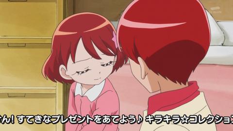 キラキラプリキュアアラモード第44話-029