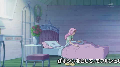 魔法つかいプリキュア第26話-014