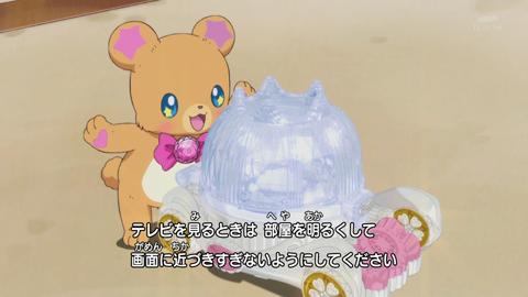 魔法つかいプリキュア第30話-002