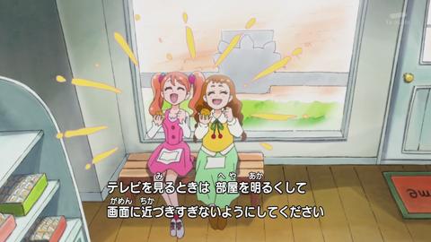キラキラプリキュアアラモード第4話-006
