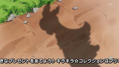 キラキラプリキュアアラモード第19話-028