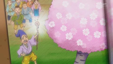 魔法つかいプリキュア第29話-031