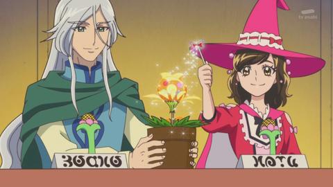 魔法つかいプリキュア第38話-118