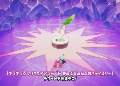 キラキラプリキュアアラモード第23話-0390