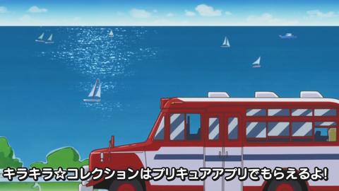 キラキラプリキュアアラモード第26話-016