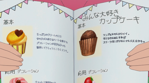 キラキラプリキュアアラモード第12話-247