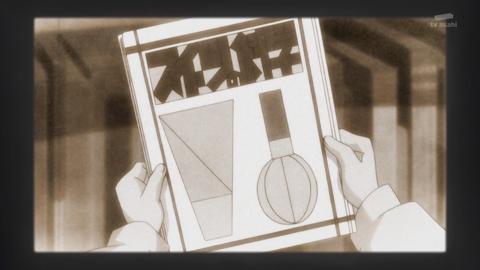 キラキラプリキュアアラモード第43話-271