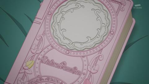魔法つかいプリキュア第26話-216