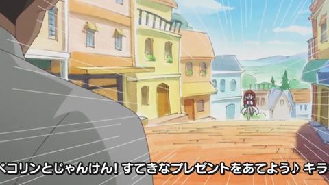 キラキラプリキュアアラモード第31話-031