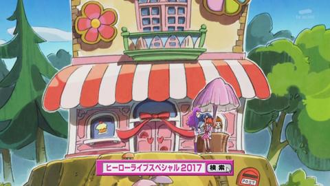 キラキラプリキュアアラモード第5話-444