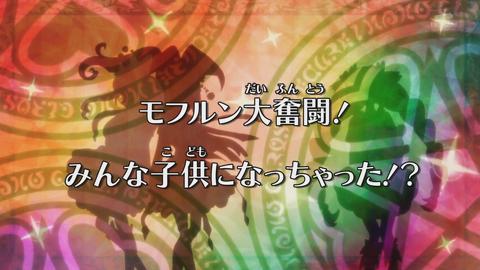 魔法つかいプリキュア第44話-039