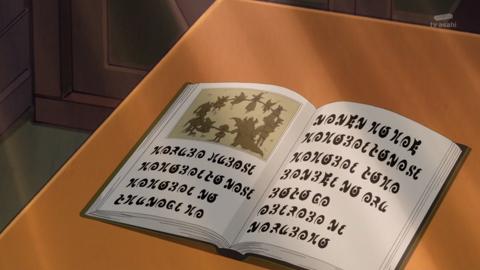 魔法つかいプリキュア第39話-878