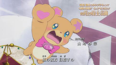 魔法つかいプリキュア第38話-042