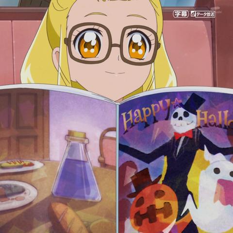 魔法つかいプリキュア第39話-003