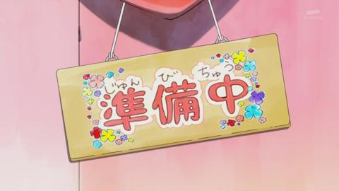 キラキラプリキュアアラモード第15話-341