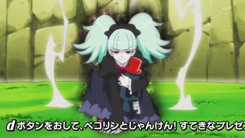 キラキラプリキュアアラモード第32話-032