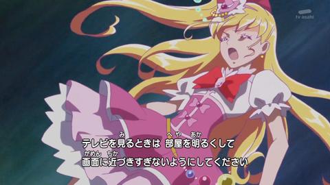 魔法つかいプリキュア第26話-005