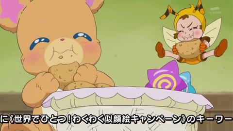 魔法つかいプリキュア第41話-274