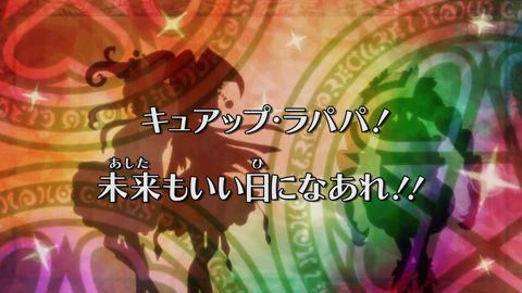 魔法つかいプリキュア第50話-0148