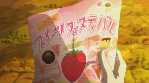 キラキラプリキュアアラモード第10話-691
