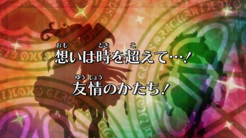 魔法つかいプリキュア第45話-024