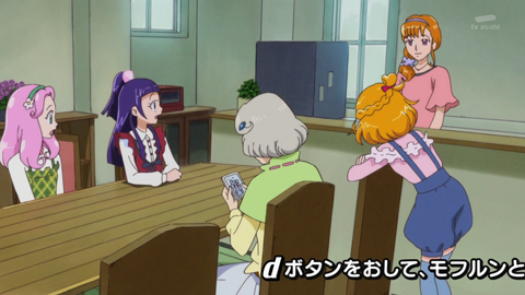 魔法つかいプリキュア第45話-010