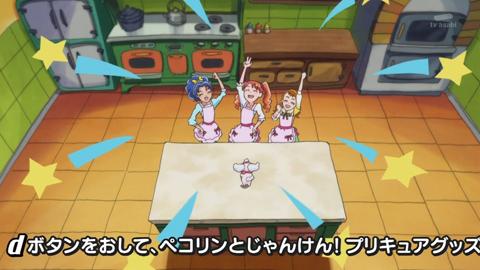 キラキラプリキュアアラモード第4話-075