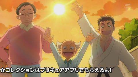 キラキラプリキュアアラモード第36話-009