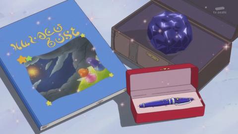 魔法つかいプリキュア第40話-656