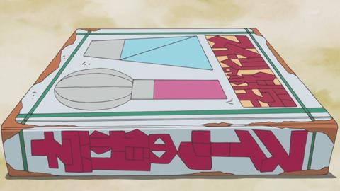 キラキラプリキュアアラモード第28話-093