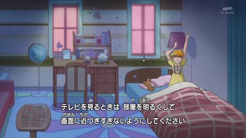 魔法つかいプリキュア第47話-005