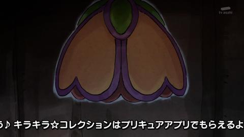 キラキラプリキュアアラモード第38話-031