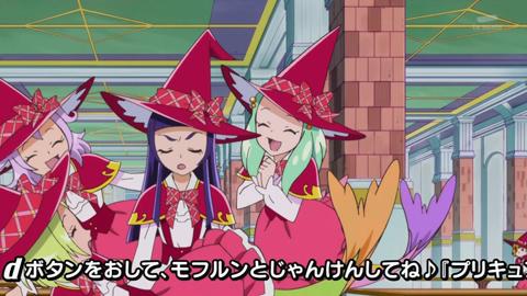 魔法つかいプリキュア第50話-0262