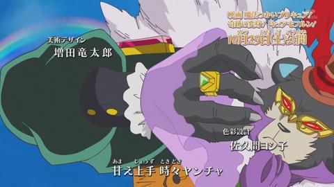 魔法つかいプリキュア第36話-041