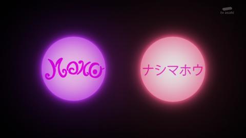 魔法つかいプリキュア第48話-295