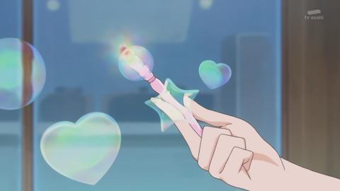 魔法つかいプリキュア第26話-193