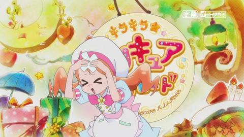 キラキラプリキュアアラモード第7話-011