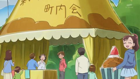 キラキラプリキュアアラモード第36話-109