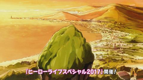 キラキラプリキュアアラモード第8話-388