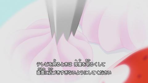キラキラプリキュアアラモード第1話-0013