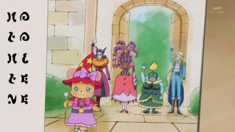 魔法つかいプリキュア第29話-643