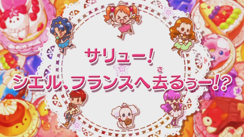 キラキラプリキュアアラモード第37話-074
