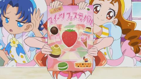 キラキラプリキュアアラモード第10話-031