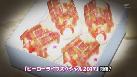 キラキラプリキュアアラモード第6話-0450