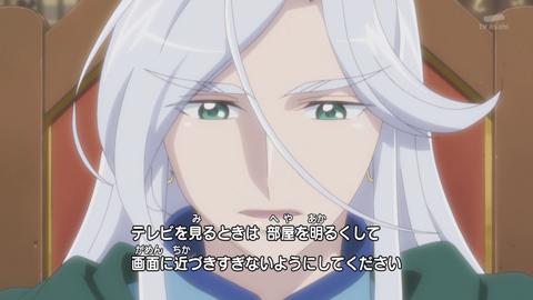 魔法つかいプリキュア第49話-0007