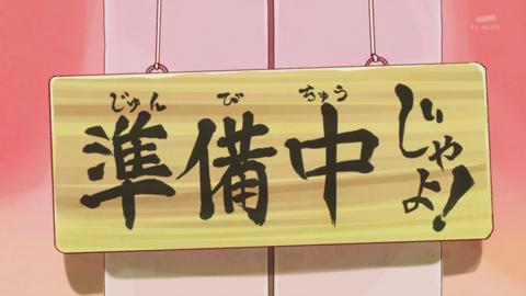 キラキラプリキュアアラモード第28話-130