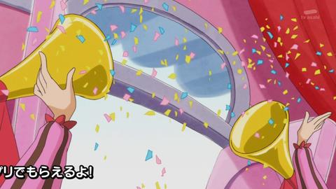 キラキラプリキュアアラモード第25話-047